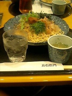 休日には箸でパスタを(飲食:洋麺屋五右衛門)