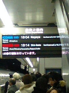 帰還(旅行)
