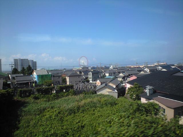 名古屋へ。(TRPG)