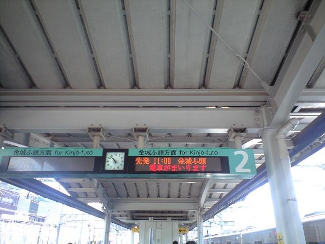 ただ今名古屋に移動中。
