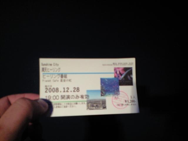昨日・今日の日記(CM75)
