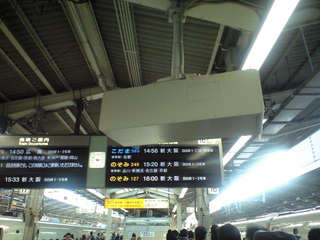 秋葉原〜帰り道(CM75)