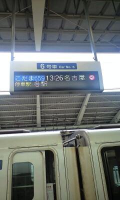 帰りの電車へ(旅行?)