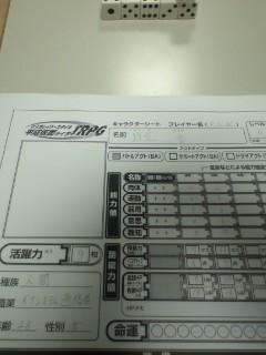 第10回mixiコンベンション(TRPG)